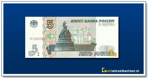 Rusland 5 Roebels Millennium of Russia monument 1997