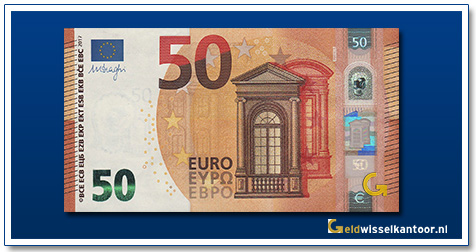 Europa 50 euro Bridge in Renaissance style 2017